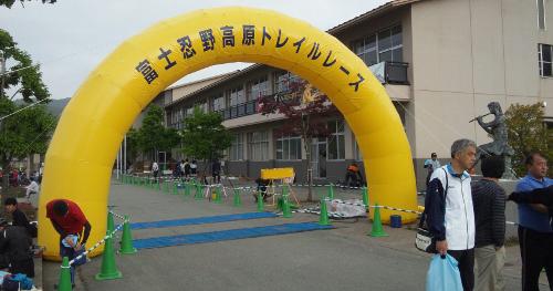 3rd Annual Fuji Oshino Highlands Trailrunning Race