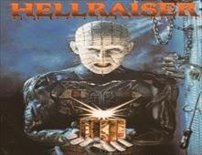 فيلم Hellraiser