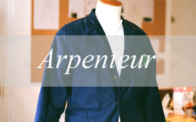 Arpenteur, for Lovers of All Things French