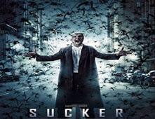 فيلم Sucker