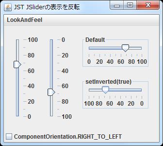 InvertedSlider.png
