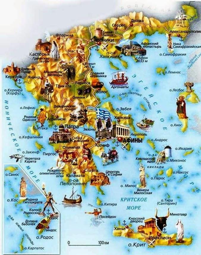 Карты Греции