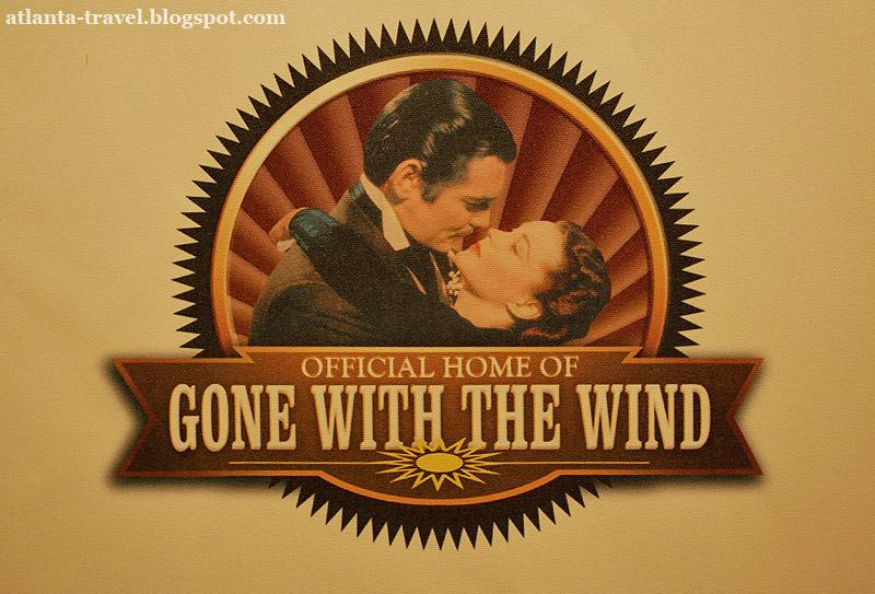 Музей фильма Унесенные ветром