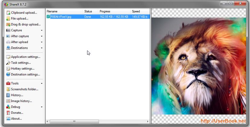 ShareX 화면캡쳐 프로그램 메인 화면
