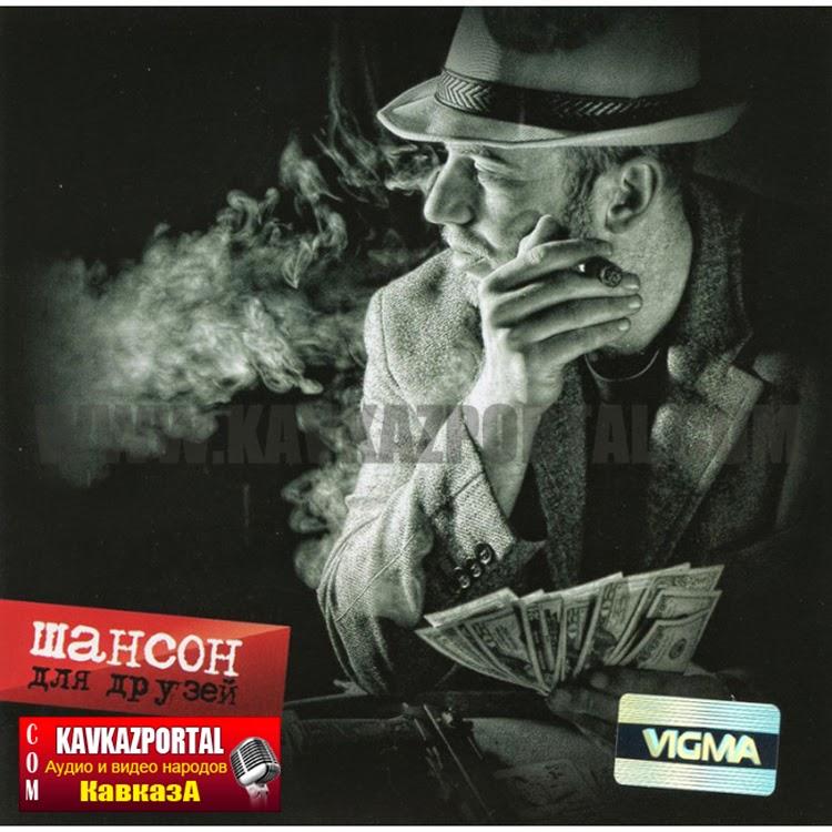 Прямое попадание feat таня даниева осень бесплатно