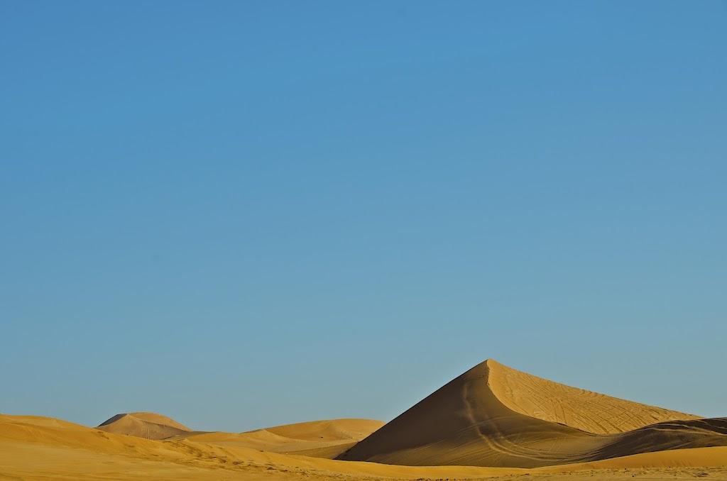 Salamat sand dunes
