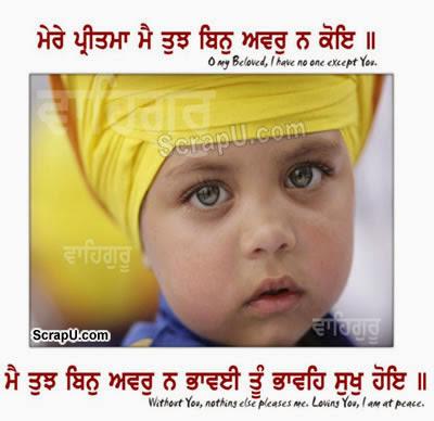Sat shree akal, Bole sou Nihal - Sikhism-Punjabi-Pics Punjabi pictures