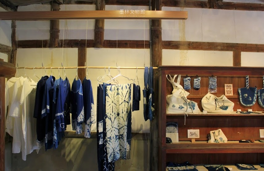 台南後壁墨林文物館,藍染熊手作坊-6