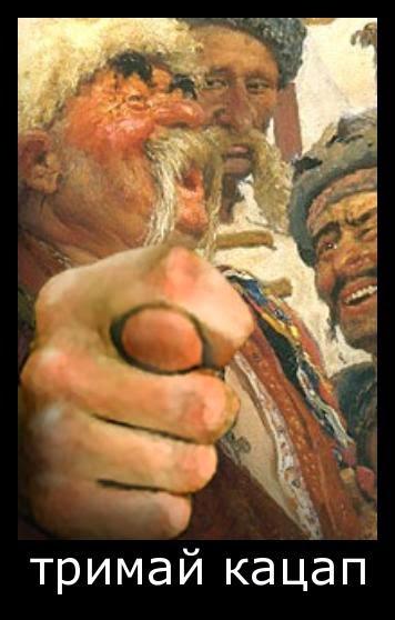 """Трупы российских наемников в Иловайске уничтоженных батальоном """"Донбасс"""" - Цензор.НЕТ 3734"""