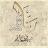 med yassine avatar image