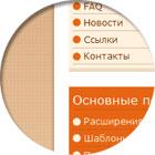 Вывод материалов в несколько колонок