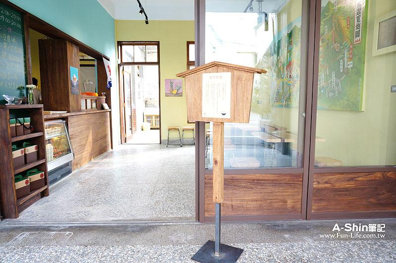 三時冰菓店(三時冰果店)4