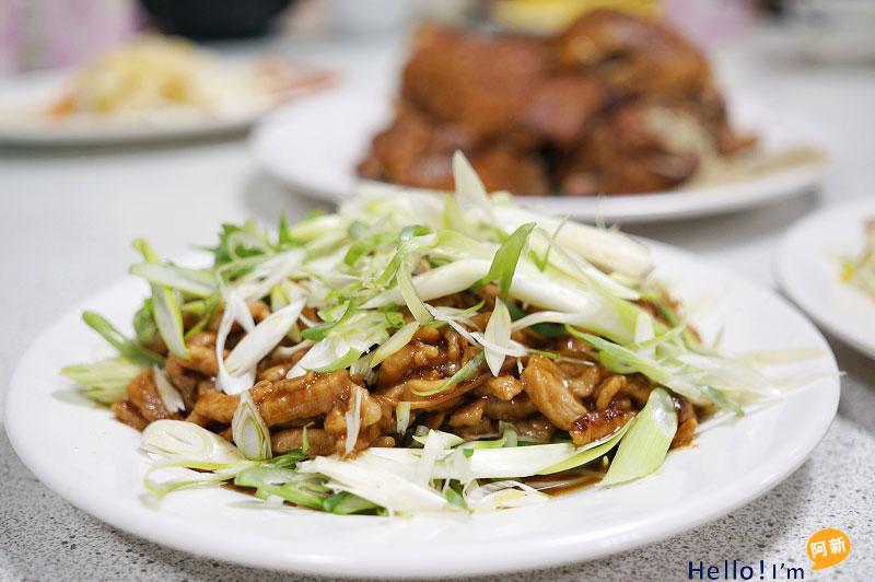 DSC07936 - 孟記復興餐廳|台中眷村菜餐廳推薦:飄香50載,迷人老味道,值得專程。