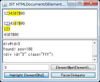 HTMLAttributeID.png