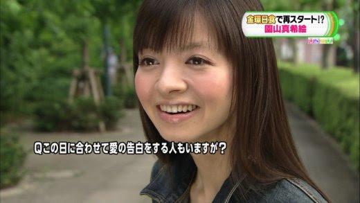 【悲報】 園山真希絵、自身が経営する家庭料理割烹『園山』を閉店