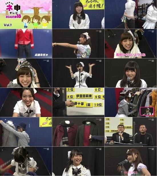 [TV-Variety] AKB48 ネ申テレビ シーズン18 ep01 150301