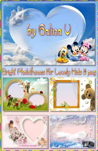 Яркие рамки для фото любимых Малышей