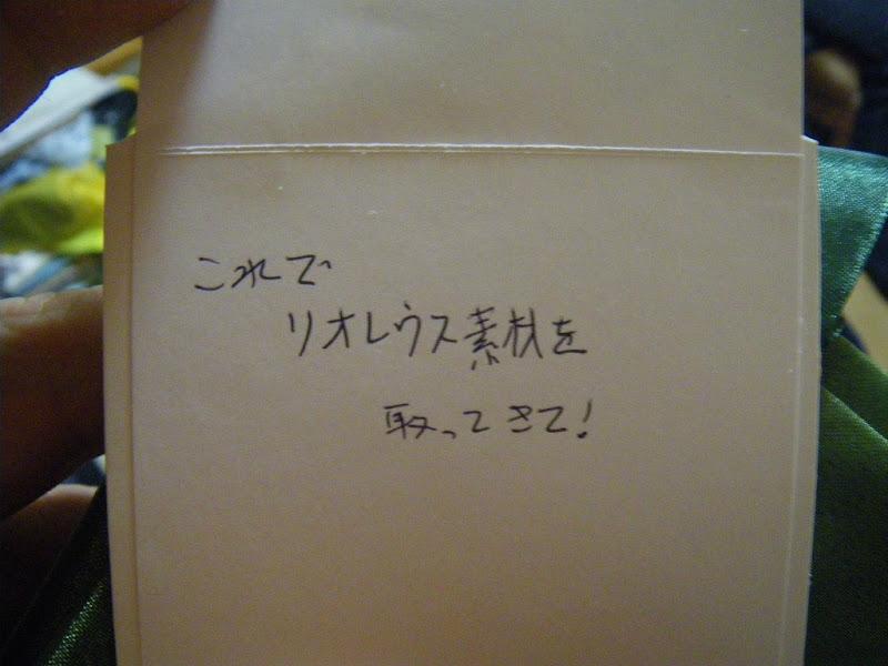 IMGP2945