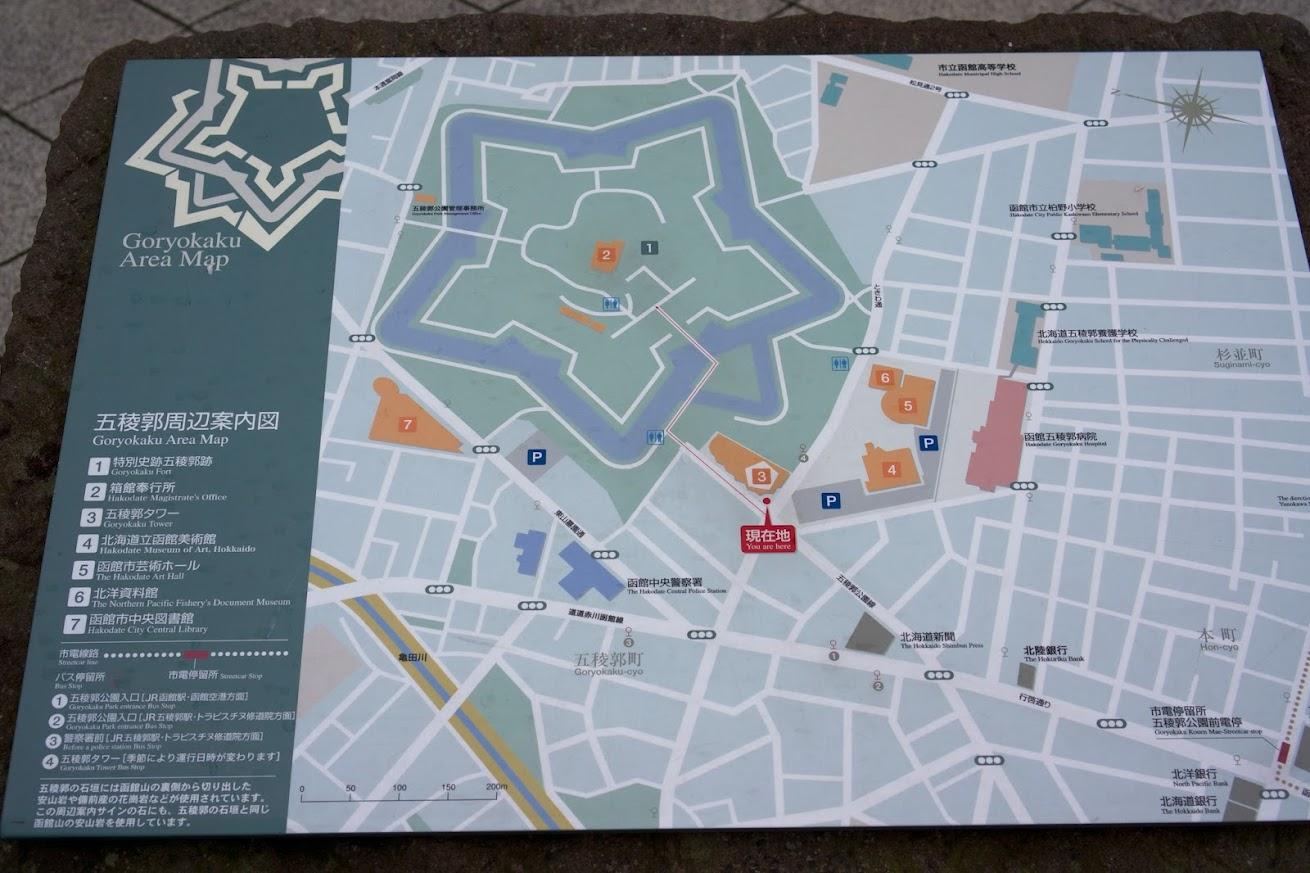 五稜郭タワー地図