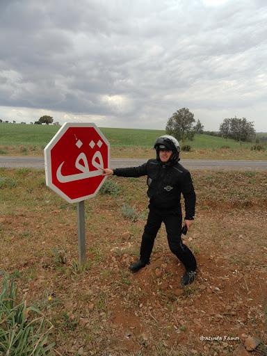Marrocos 2012 - O regresso! - Página 4 DSC04805