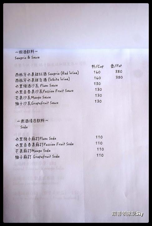 屏東美食推薦-恆春老街迷路餐廳計畫之【波波廚房】(阿嘉的家旁)