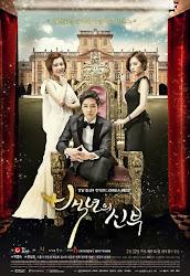 Bride Of The Century - Cô Dâu Thế Kỷ