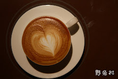 [台北-美食] 二條通-綠島小夜曲 (老房子咖啡館)