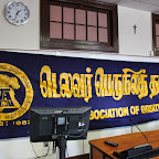 TAGDV Thirkurral and Spelling Bee 2014