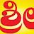 Srikanth B N avatar image