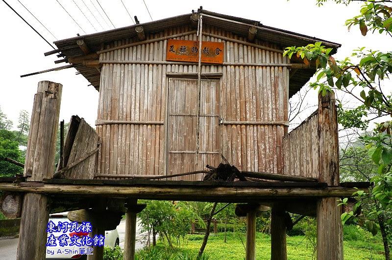 瓦祿產業文化館18
