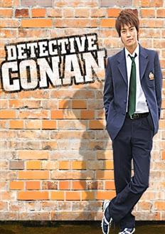Thám Tử Conan Phiên Bản Người Thật - Phim Nhật Bản 2014