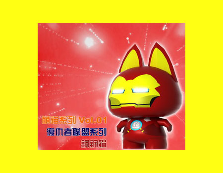 Adorable Cat Iron Man Paper Toy