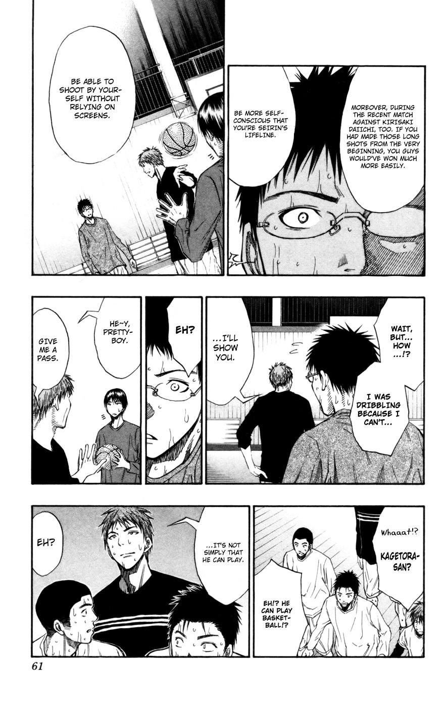 Kuroko no Basket Manga Chapter 111 - Image 15