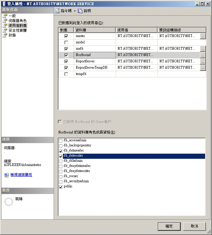 Set SQL Server Permission