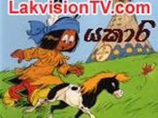 YAKARI-(36) 2014-10-23 Last Episode