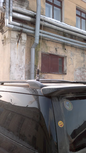 Toyota Sequoia Club - СВ антенна на крыше кто ставил ?