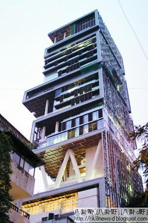全球最貴豪宅