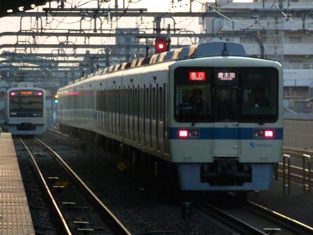 小田急電鉄 急行 唐木田行き2 3000形(東京電力計画停電に伴う運行)