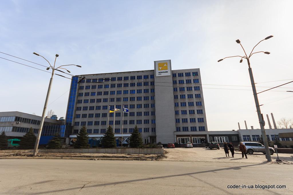 интерпайп сталь. днепропетровск