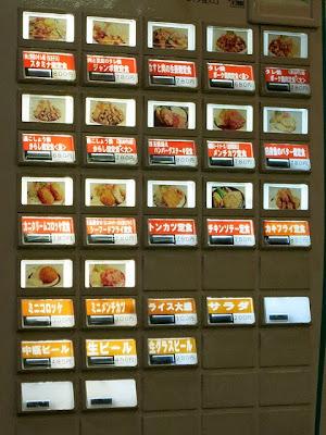 店内の券売機