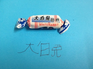 white rabbit sweets