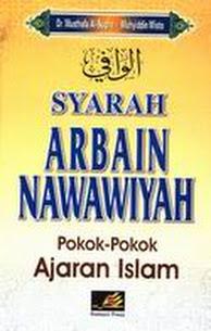 beli buku syarah arbain nawawiyah rumah buku iqro best seller bentang pustaka
