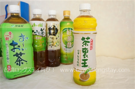 台湾緑茶茶裏王ペットボトル