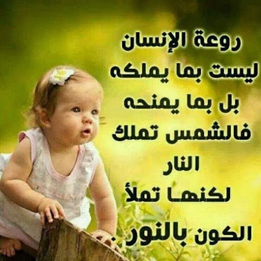 Apeer Mahmoud picture