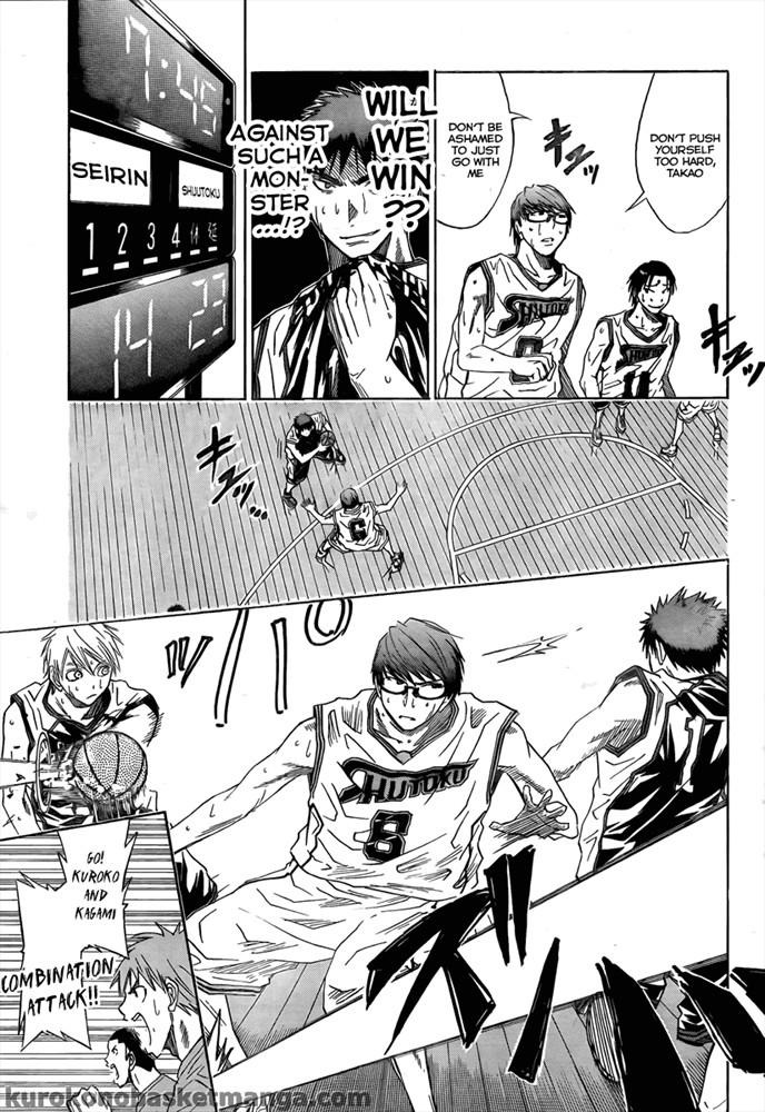 Kuruko no Basket Chapter 29 - Image 11