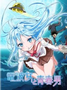 Cô Em Họ Dễ Thương - Denpa Onna To Seishun Otoko poster
