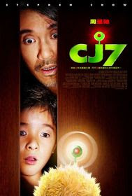 CJ7 Online