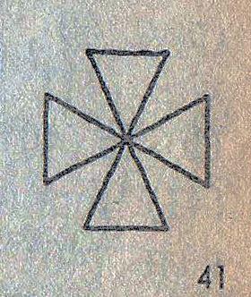 История развития формы креста - Страница 2 Img066