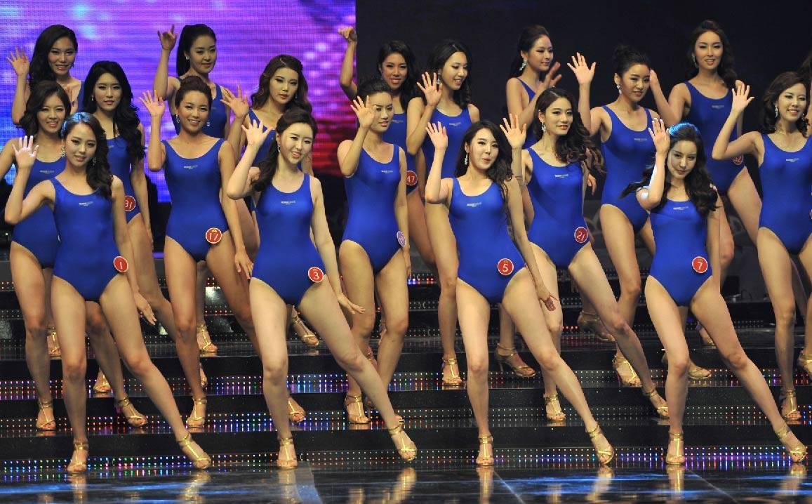Miss Korea Swimsuit Contest