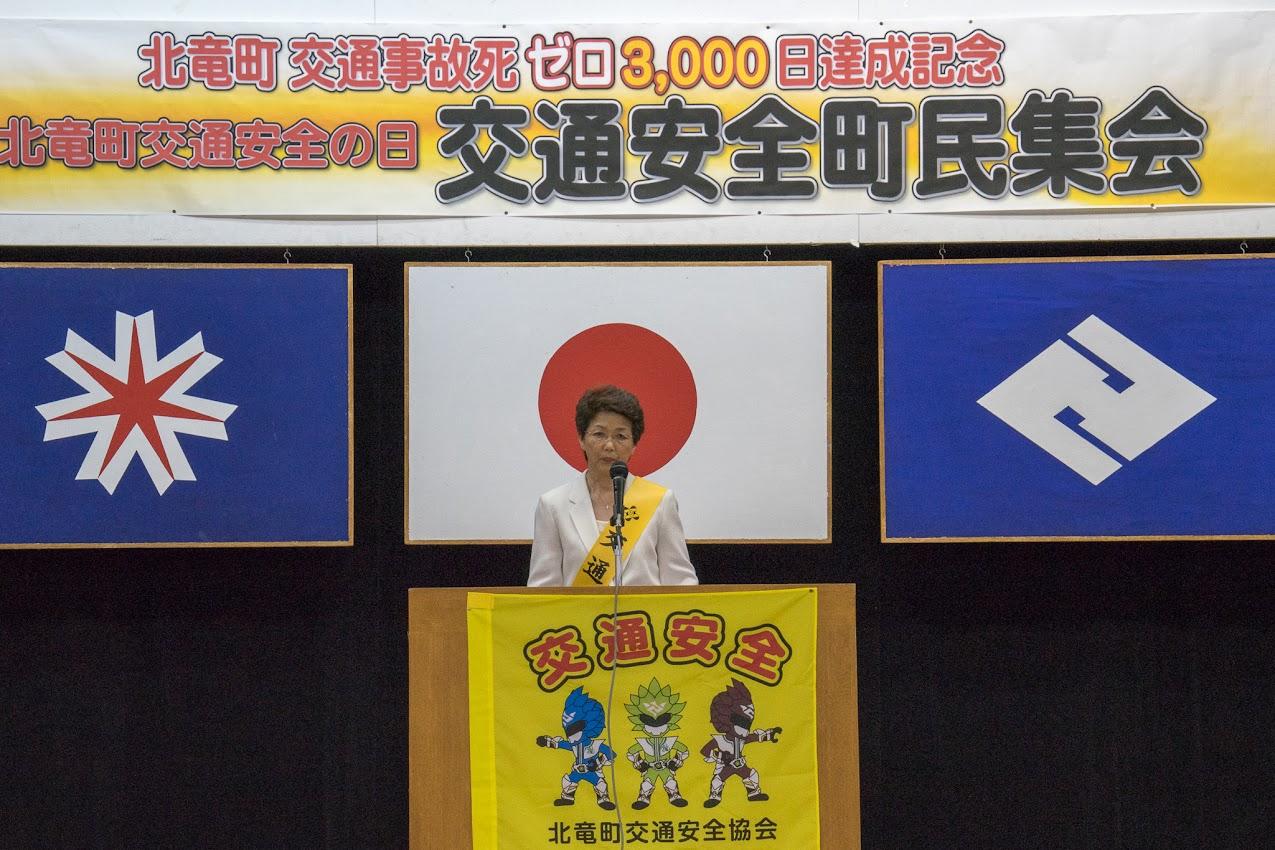 大会宣言:北竜町女性代表・後藤友子様(JAきたそらち女性部北竜支部支部長)
